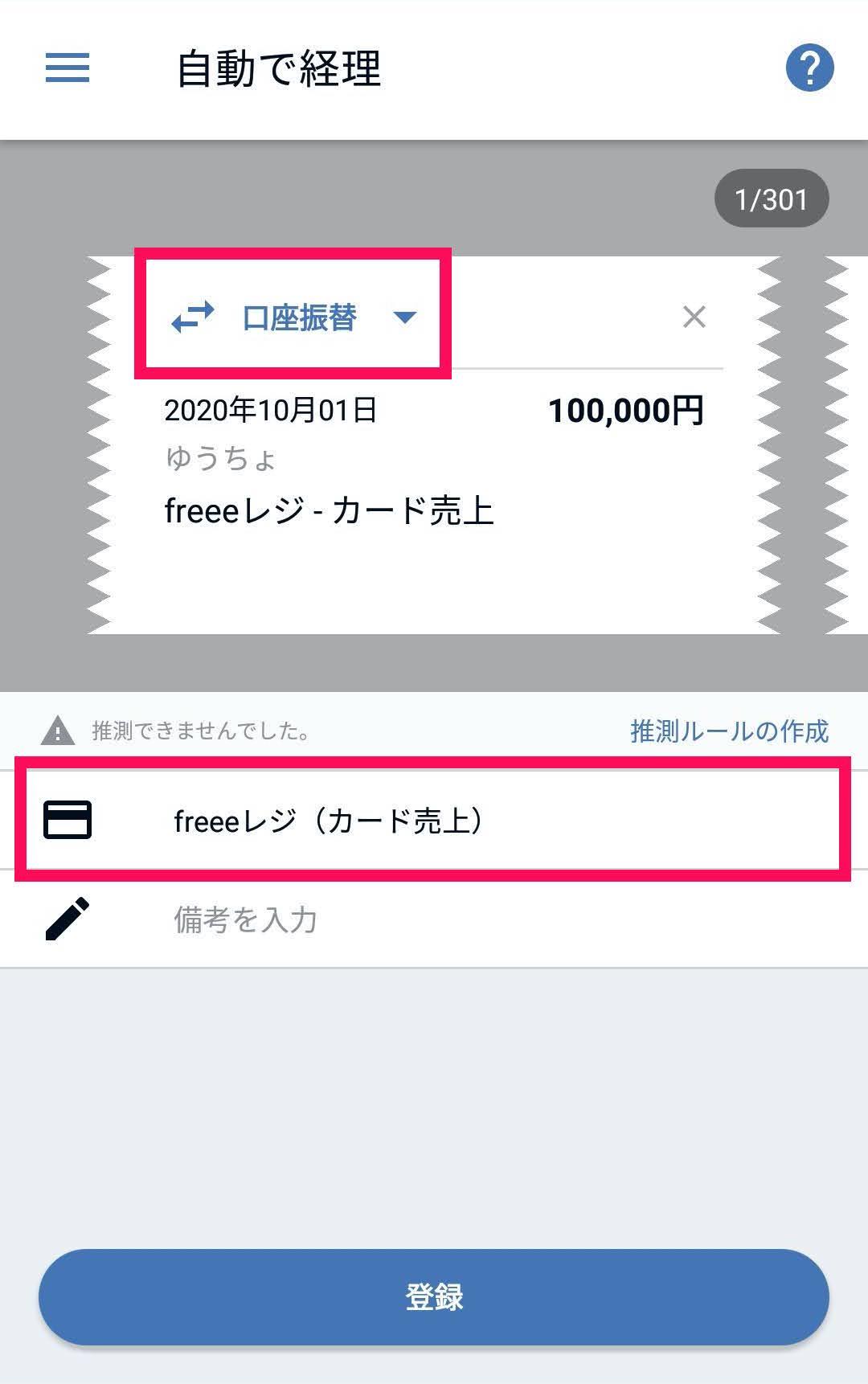 Screenshot_20201019-101528.jpg