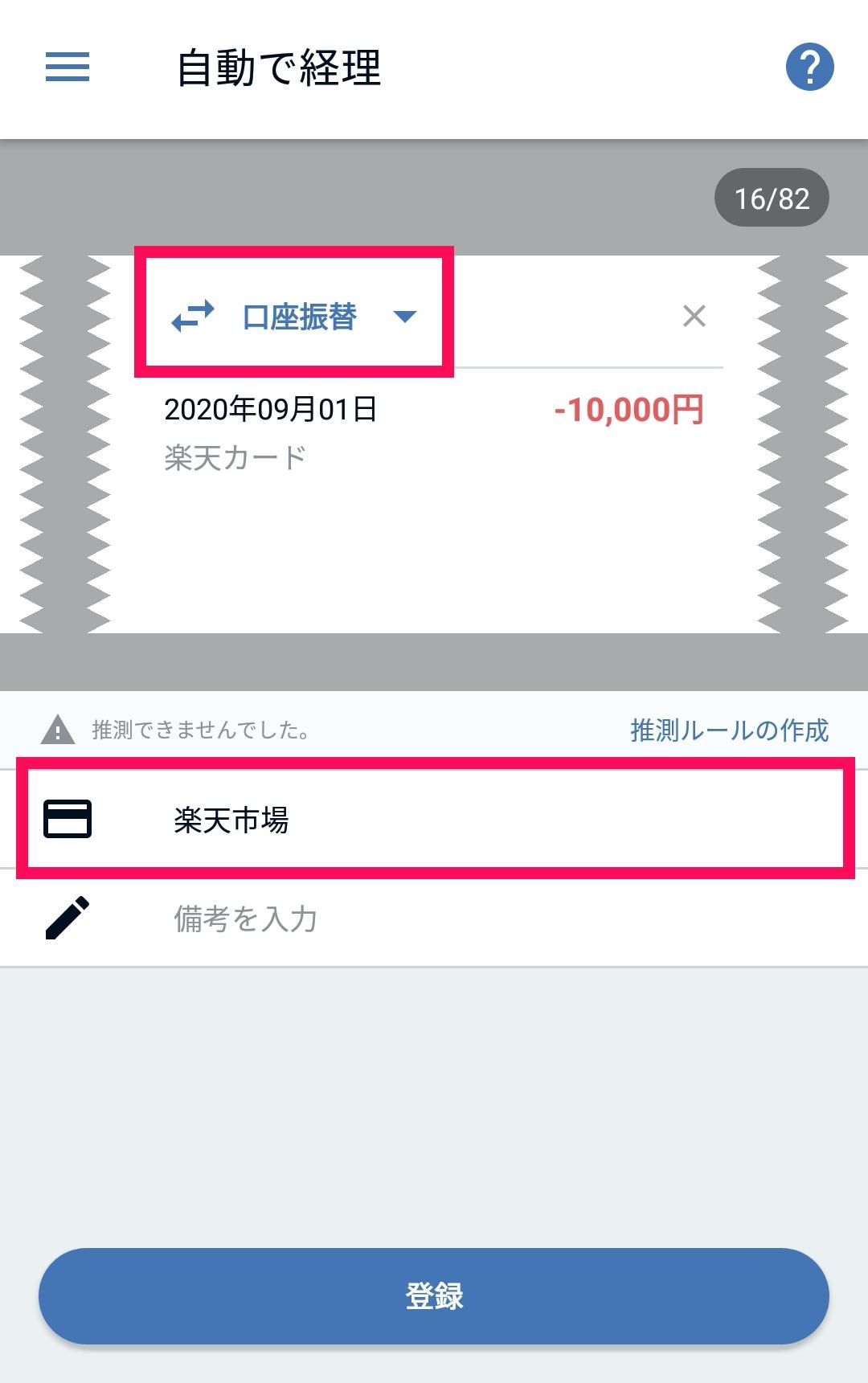 Screenshot_20201021-165123.jpg