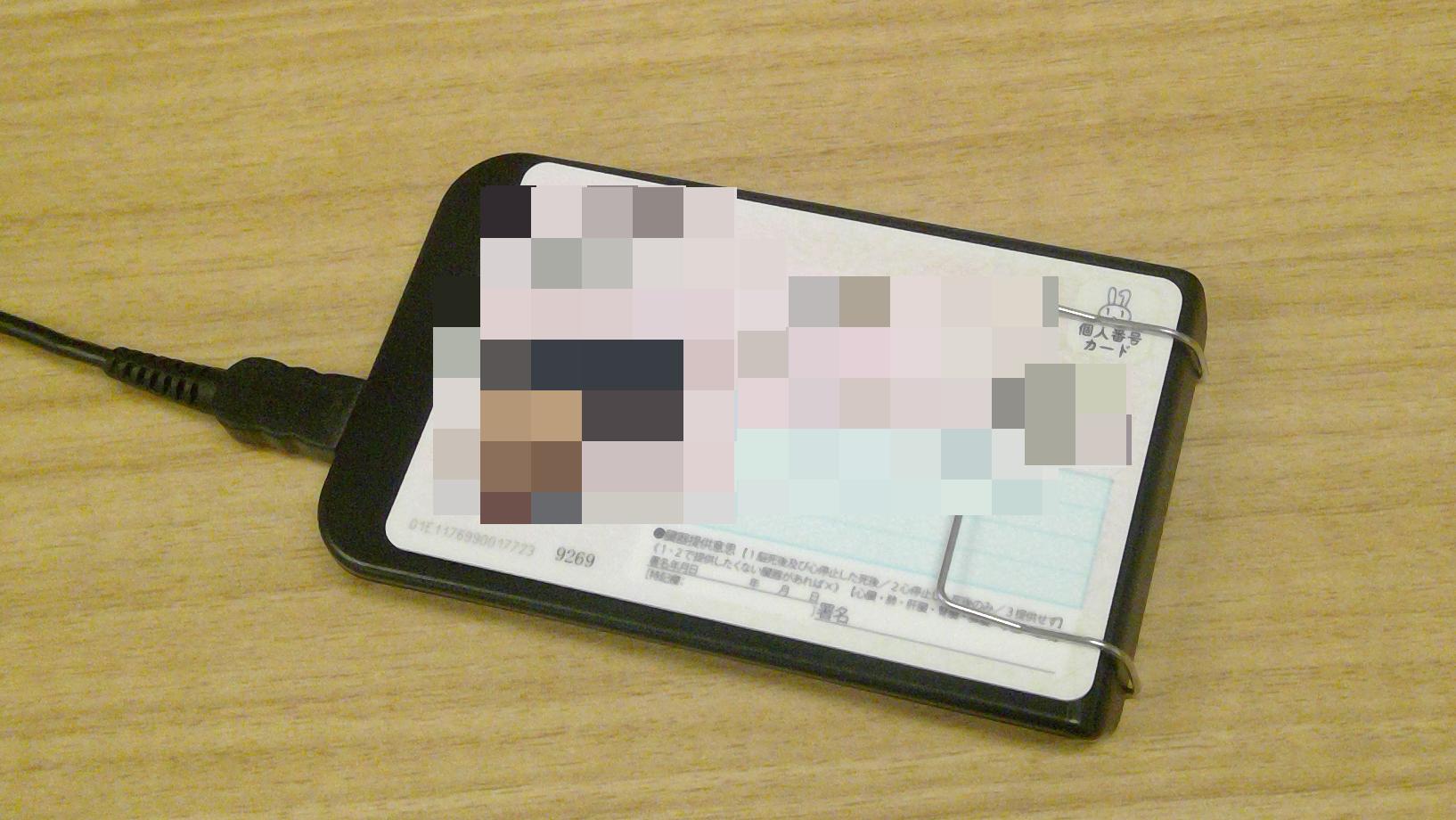 ICカードリーダーを使用しているイメージ写真