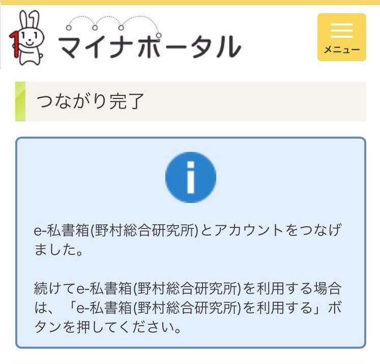 image7.jpg