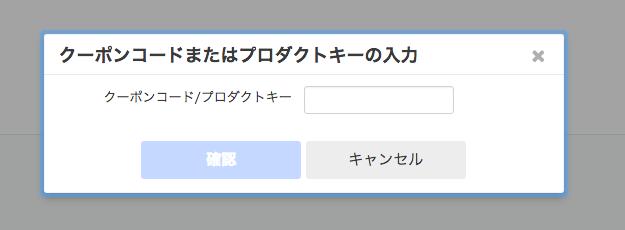 人事労務API 概要   freee Developers Community